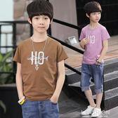 童裝男童夏裝套裝2019新款中大童韓版兒童夏季短袖洋氣兩件套潮衣-Ifashion
