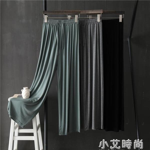 高腰莫代爾寬管褲女春夏2020新款寬鬆柔軟垂感拖地直筒休閒長褲子 小艾新品