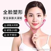 雙十一特價 臉部按摩儀瘦臉神器滾輪式手動咬肌面部臉部按摩儀器V臉提拉緊致雙下巴