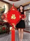 中國結掛件客廳大號手工編織福字節慶吉祥結過年裝飾高檔家居掛飾 color shop 雙十二5折