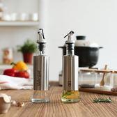【618好康鉅惠】玻璃不銹鋼防漏油壺油瓶廚房家用油壺