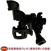 M772 m658 m655 m652 Plus U型固定座金剛王安全帽支架行車記錄器支架