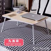 木詩軒筆記本電腦桌床上用可摺疊懶人學生宿舍學習書桌小桌子做桌WD 晴天時尚館