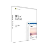 微軟Office 2019 家用中文版Home and Student P6 (WIN/MAC共用)