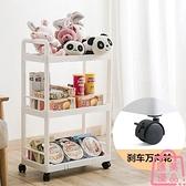 廚房收納架可移動帶輪小推車多層落地置物架【匯美優品】