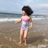 2019夏新款H家女童寶寶可愛KT貓咪彩虹吊帶連體泳衣xy630『紅袖伊人』