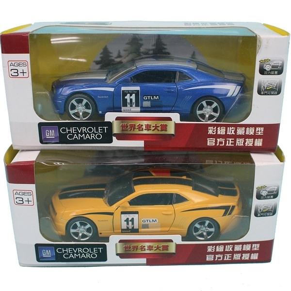 GM chevrolet camaro 模型車 彩繪版合金車(26號)/一台入{促199} GM模型車 迴力車 生26
