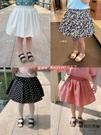 女童裙子兒童半裙女寶寶洋氣休閒百搭短裙【時尚大衣櫥】