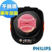 PHILIPS 飛利浦不挑鍋黑晶爐HD4943 (全新商品 )