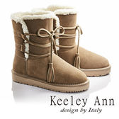 ★零碼出清★Keeley Ann異國戀冬~暖毛流蘇綁帶造型真皮平底中筒靴(杏色)
