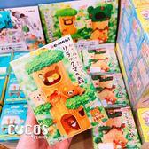 日本 Re-ment 盒玩 拉拉熊 趣味森林篇 疊疊樂盒玩 盒玩公仔 不挑款單盒售 COCOS TU003