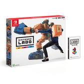 預購-Switch-Labo Toy-Con 02-機器人套裝【愛買】