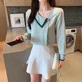 NiCELIFE 韓系 上班族襯衫【C3561】小斜領 釘珠 氣質 長袖 OL 女襯衫 襯衫 女 實拍 雪紡衫
