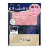 media媚點 優雅玫色修容餅 RS-05【康是美】