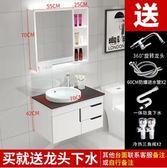 浴室櫃 衛浴PVC組合落地式洗漱台洗手臉面盆池衛生間現代簡約鏡櫃 第六空間MKS
