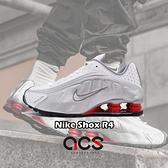 Nike 慢跑鞋 Shox R4 OG 白 紅 銀 彈簧鞋 男鞋 女鞋 復刻 運動鞋【ACS】 BV1111-100