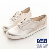 KEDS -Keds x kate spade聯名款-閃耀皮革休閒鞋-金屬粉