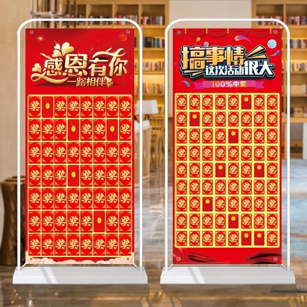 雙十二圣誕元旦活動抽獎墻門型展架展板海報開業周年慶定制紅包墻 NMS創意新品