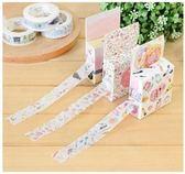 紙膠帶 和風 水彩 雜貨 文青 diy 日記 手札 手帳相冊 禮物 卡片 包裝 裝飾 文藝 文具 日本