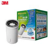 【3M】 AC300龍頭式濾水器替換濾心 (AC300-F)【除鉛】【生飲】【台灣公司貨】