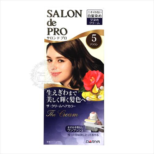 【灰白髮專用】DARIYA沙龍級白髮用染髮霜-5自然棕 [51991]遮蓋白髮