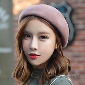 帽子女秋冬天韓版甜美可愛毛呢畫家帽南瓜帽羊毛帽毛線帽貝雷帽女 後街五號