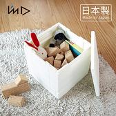 【日本岩谷Iwatani】Grid格子磚可堆疊摺疊收納椅-20L白