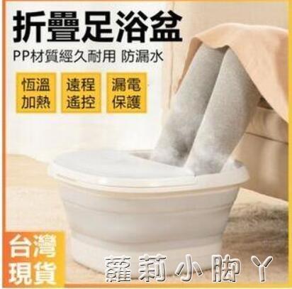 現貨 110V伏小家電可摺疊足浴盆便攜式泡腳桶美國日本學生海外旅行可用 NMS蘿莉新品