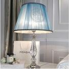 110V-220V 歐式水晶檯燈臥室床頭燈 客廳書房奢華高檔裝飾檯燈--不送光源