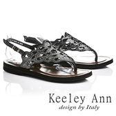 ★2017春夏★Keeley Ann都會美感~金屬光澤滿鑽鏤空波浪造型全真皮平底夾腳涼鞋(槍色)