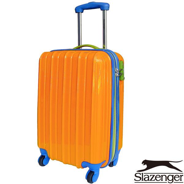 Slazenger 史萊辛格 20吋繽紛馬卡龍撞色旅行箱(活力橘)