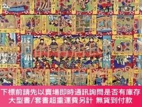 二手書博民逛書店新版罕見清 梅の春壽古六Newly Published: Kiyomoto Early Spring Sugoro
