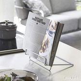 創意桌面支架可折疊廚房菜譜架大號可立式臺面看書架閱讀架 qz9843【甜心小妮童裝】