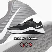 Nike 訓練鞋 MC Trainer 黑 白 男鞋 氣墊 健身房 重訓 【ACS】 CU3580-002