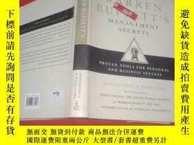 二手書博民逛書店巴菲特管理的秘密罕見Warren Buffetts Management Secrets:Proven Tools