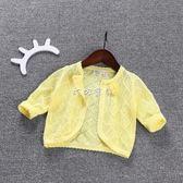 嬰兒披肩 嬰兒空調衫女寶寶披肩針織開衫小外套鏤空 珍妮寶貝