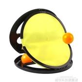 兒童玩具 兒童手抓球拋接球玩具戶外體育幼兒園夾球運動健身益智乒乓彈力球 城市科技
