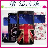 三星 Galaxy 2016版 A8(6) 彩繪開窗皮套 MY 磁扣手機套 支架 翻蓋保護殼 可愛卡通手機殼 塗鴉保護套