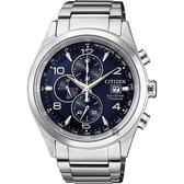 父親節推薦款 CITIZEN 星辰 鈦 光動能計時碼錶-藍x銀/42mm CA0650-82L