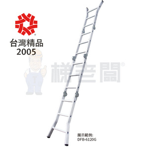 梯老闆-8尺多功能折梯平台款