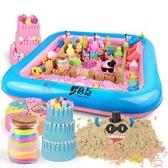 5斤兒童太空玩具沙套裝安全無毒橡皮彩泥彩沙子【聚可愛】