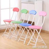 折疊椅子圓凳子靠背椅家用餐椅靠背椅培訓椅便攜宿舍椅簡約電腦椅【帝一3C旗艦】IGO