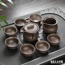 功夫茶具家用整套泡茶壺復古陶瓷器小茶杯子辦公室套裝 yu4758『俏美人大尺碼』