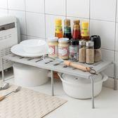 可伸縮置物架 廚房用品收納架櫥櫃分層收納架省空間調味架 伊衫風尚