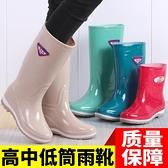 雨靴 韓版雨鞋女款高筒長筒中筒短筒低筒時尚女士水鞋防滑防水雨靴水靴 維多原創