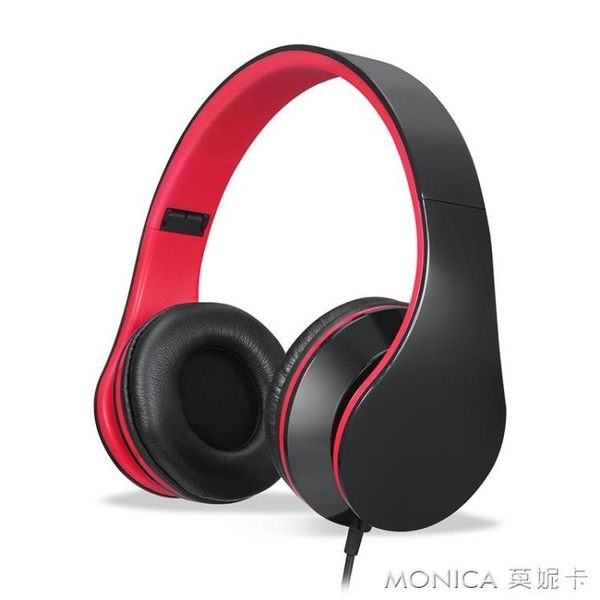耳機 手機耳機 頭戴式電腦耳麥有線吃雞帶話筒遊戲音樂通用 美斯特精品