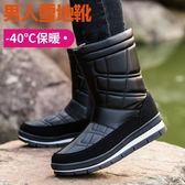 雪靴  冬季雪地靴男中筒加絨防水男士棉靴加厚保暖棉鞋靴子