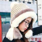 滑雪帽雷鋒帽女雪人帽冬季耐寒保暖加厚護耳【聚寶屋】