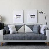 沙發罩 沙發墊四季通用布藝防滑簡約現代歐式夏季客廳組合沙發套巾罩坐墊 米蘭街頭