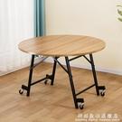 簡約家用大圓桌10人宿舍吃飯桌子簡易餐桌...